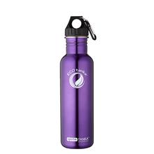 ECOtanka sportsTANKA 800ml stainless steel water bottle in purple with poly loop lid and carabiner